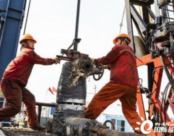 """中国石化胜利油田地质工程一体化让低渗老区""""枯木逢春"""""""