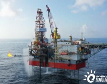 5000万立方!珠江口盆地获得重大油气发现