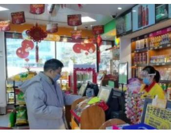 """中国石油吉林销售公司多项优惠""""贺岁迎春"""""""