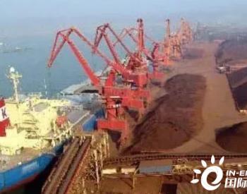 中国<em>褐煤</em>进口呈现V型走势