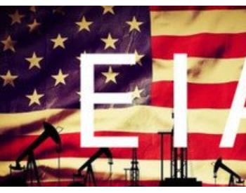 美国<em>油气钻机</em>数量已连续9周增加
