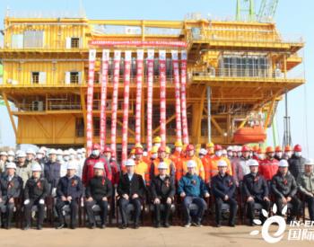 江苏<em>如东海上风电</em>项目海上升压站上部组块发运