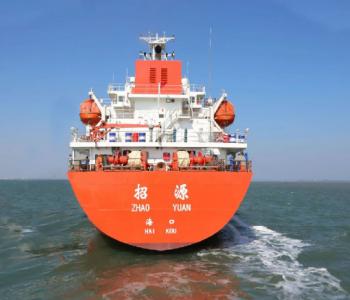 全国首艘符合IGC新规的<em>LPG船</em>在中国船舶交付