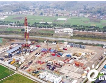 南川页岩气年产量突破15亿立方米