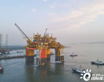 """""""十三五""""中国<em>深水油气</em>装备制造能力攀上新高峰"""