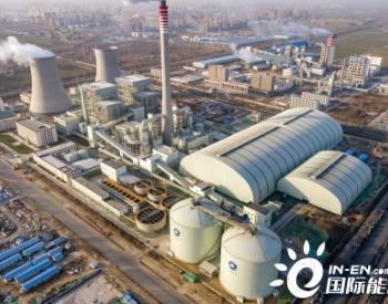 河南京能滑州<em>热电联产</em>项目2号机组168小时试运行成功
