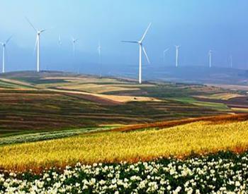 <em>黑龙江</em>清洁能源利用率达99.64%