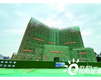 广东佛山:仙湖实验室努力打造国家氢能领域重点实验室