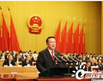 浙江健全重点地域、流域司法协作机制
