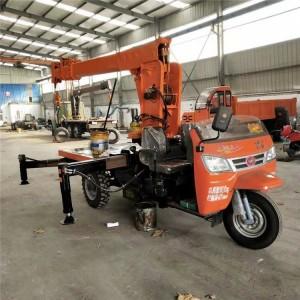 厂家直供三轮吊车 工程园林三轮移动吊 带货箱三马车背背吊3吨