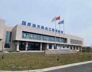 平价时代,看金风科技江苏盐城<em>基地</em>如何高质量发展!