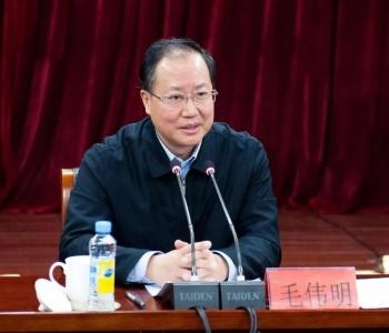 人事丨国家<em>电网</em>原董事长、党组书记毛伟明正式当选湖南省省长!