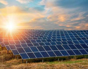 1月30日会议预告   碳中和愿景下每人一千瓦光伏的