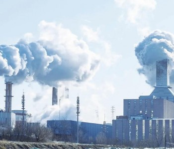 供暖行业一年排放二氧化碳10亿吨,改造刻不容缓