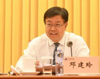 邓建玲或调任国家电网总经理