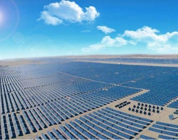 重磅!国家能源局公布2020年全国<em>光伏发电并网</em>运行情况!