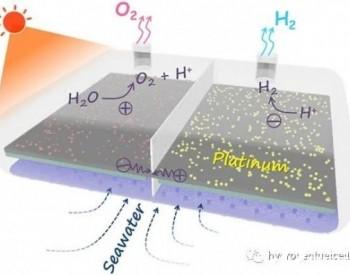 两高校:新型单原子铂金催化剂可<em>利用</em>海水生产绿氢