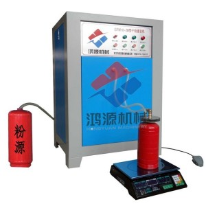 自动型灭火器干粉灌装机设备特点