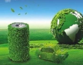 碳中和将成为中国科技巨头刚需