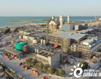 阿联酋迪拜铝厂项目燃机点火一次成功