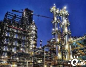 中石化首套沸腾床渣油加氢<em>装置</em>完成首次性能考核