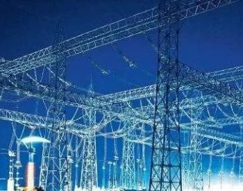 高比例<em>可再生能源并网</em>挑战来袭!大同电网要如何应对?