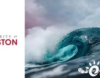 新型催化剂淡化海水,规模制氢更接近商业化