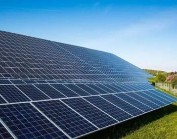 <em>协鑫新能源</em>5亿美元债重组计划获重大进展