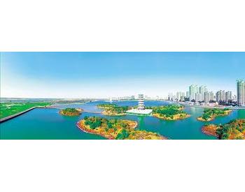 河北渤海新区扎实推进生态环境持续改善