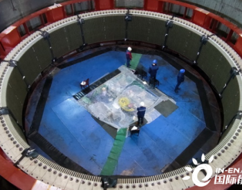 <em>国网甘肃</em>刘家峡水电厂:4号机定子铁损试验顺利完成