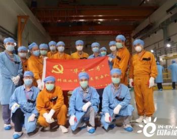 """中国<em>核电</em>:解码""""华龙一号""""全球首堆建设的背后秘密"""