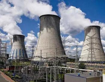 <em>立陶宛</em>伊格纳里纳核电站报告2020年退役进展