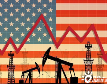<em>美国石油公司</em>破产率将下降