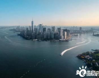 Equinor和bp交易完成,强悍拿下纽约2.49GW海上风电合同
