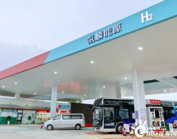 中国石化燕山石化首月氢气出厂量超7000公斤