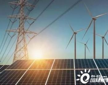 风电和光伏渐成发电主力,弃风、弃光问题真的解决了吗