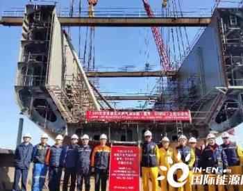 长宏国际完成两型LNG加注船铺龙骨