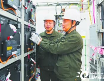 国网浙江电力探索动力<em>电池</em>梯次利用发展电网侧储能