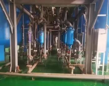 全球最大焦化园区<em>污水处理</em>厂一期<em>工程</em>投产