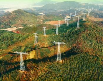 中电联预测:2021年全社会用<em>电量增长</em>6%-7%