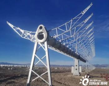 20GW!甘肃光热发电公司布局风光热储一体化清洁能源基地!
