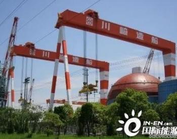 新建80艘!这家船厂欲重现辉煌押注液氢船市场