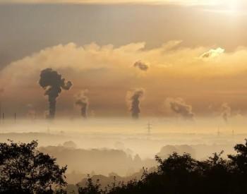 <em>生态环境</em>部2021年将编制实施2030年前碳达峰行动方案