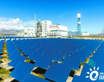 """青海:""""泛共和盆地""""将发展多元绿色算力经济"""