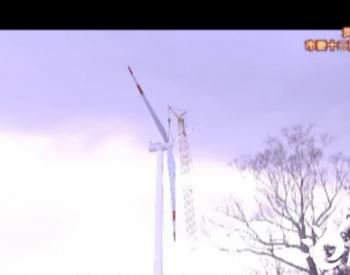 大唐<em>黑龙江</em>海林万米沟二期风电项目完成全部机组吊装施工