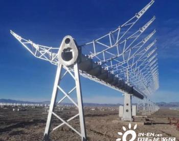 2000万千瓦!甘肃光热发电公司布局风光热储一体化清洁能源基地!