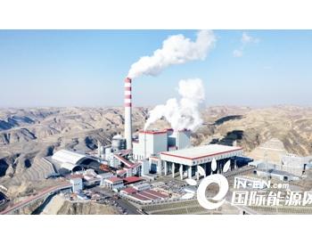 山西首座66万千瓦超超临界低热值煤电厂投运