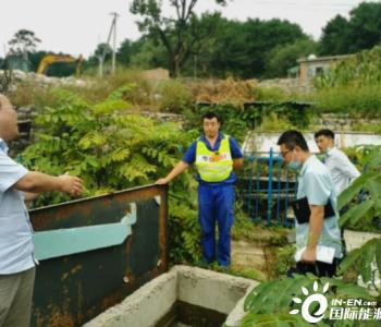 中央<em>环保督察</em>组:北京破解超大城市生态环境难题力度仍不够