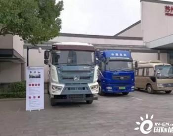 重塑科技配套,三一氢燃料电池工程车2021上半年将正式交付