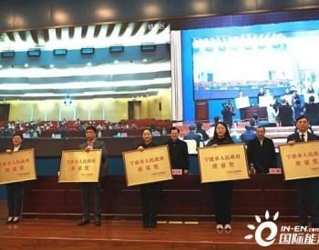 浙江省宁波市人民政府质量奖加身 东方日升质量过硬 发展有底